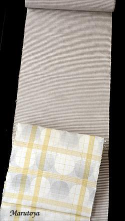 みさやま紬と川平織