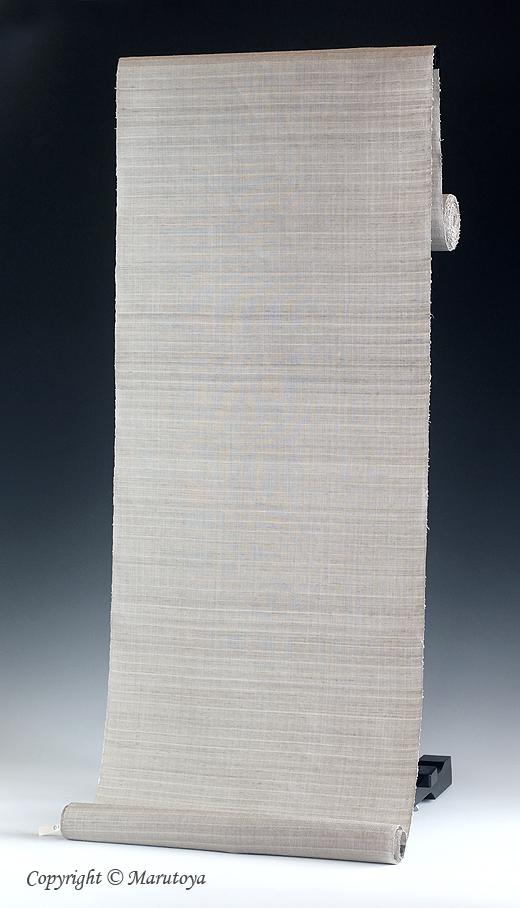 みさやま紬 草木染め手織紬