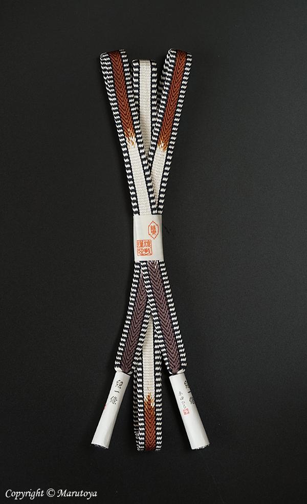 綾竹台経巻組段染め 帯締